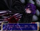 【普通にプレイ】 Apocripha/0 アレクディスク その24