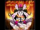 UNLIMITED FIRE (DJ Amane Remix)