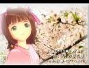 アイドルマスター 天海春香 「夢の歌」