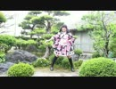 【浴衣で!】夏恋花火を踊ってみた【市川】 thumbnail