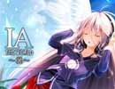 IA THE WORLD ~翼~ クロスフェード