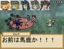 小悪魔と三月精の冒険譚 3-9話【SW2.0】