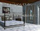 【SW2.0】朝までセッションしてたのに…98缶目 セッション40-1【im@s】