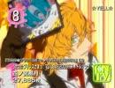 アニソンCD・アニメBD 月間売上ランキング (2013年5月度) 【CNTV】 thumbnail