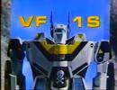 【ニコニコ動画】懐かCM 昭和57(1982)年10月~翌4月頃{超時空要塞マクロス枠}&OP/EDを解析してみた