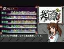 【ポケモンBW2】GCBW:12回目(vsサミダレさん)【最強実況者決定戦】 thumbnail