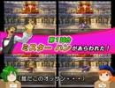 【DQ4】ドラゴンクエスト4 ゆっくりと導かれてみる Part04 第二章【PS版】 thumbnail