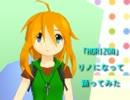【MMD踊ってみた】 HORIZON 【オリジナル振り付け】