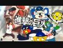 【ぴのこ】紅蓮の弓矢(第459訓練兵団ver) 踊ってみた【進撃の巨人軍】 thumbnail