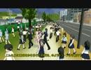 【ニコニコ動画】【MMD】雑踏シミュレータツールの紹介を解析してみた
