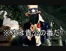 【ダークソウル】白ファンだったりホストだったり22【ゆっくり実況】 thumbnail