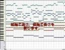 【ニコニコ動画】音痴の 音痴による 音痴のための作曲講座~第一回~を解析してみた