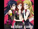 soldier game ボーカルのみver thumbnail