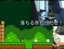 【ニコニコ動画】キーボードクラッシャーの館【呪いの館】を解析してみた