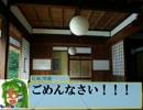 【東方卓遊戯】人間組で迷宮制覇!Session0-1【迷宮キングダム】