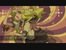 【ニコカラ】クワガタにチョップしたらタイムスリップした【cho有り】 thumbnail