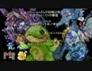 【ポケモンBW2】O型なオレが実況13 最強実況者決定戦予選 YouTaroさん