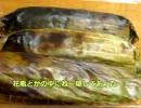 【ニコニコ動画】【異食】タイのスィーツ買い捲ったッた 『バーン カノン タイ』池袋を解析してみた