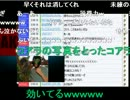 【ニコニコ動画】20130609 横山緑、ラピュタにガチおこ 1/2を解析してみた