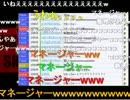 【ニコニコ動画】20130609 横山緑、ラピュタにガチおこ 2/2を解析してみた