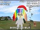 【ギャラ子】Dream【カバー】