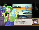 【ポケモンBW2】カエル軍団がWi-Fiランダムに殴り込む!