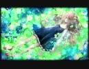 【ニコカラ】「glow-Piano&Strings Acoustic .Ver」【キー-4】