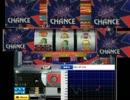 【ニコニコ動画】【永井先生】Pミタ大会アイムジャグラーEXその4を解析してみた