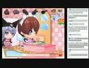 裏・顔TV! アルカナハート3 「かみちゃん&団長&猫舌」  1/2 2013.06.09