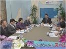1/2【桜プロジェクトSP】中国の行っている残酷な現実[桜H25/6/10] thumbnail