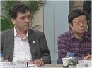 2/2【桜プロジェクトSP】中国の行っている残酷な現実[桜H25/6/10] thumbnail