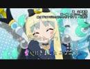 星くずこすぷれ☆うぃっち!です!・おめが【TV size-CC】