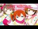 Love marginal (Euro classic remix) / Printemps 【ラブライブ!】