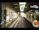 [ PS3 ]( RailFan レールファン )JR東日本・中央線vol.1 三鷹→萩窪 PlayG