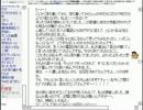 【洒落怖】怖い話も皆で読めば怖くない! …かも【実況】part14-22.5 thumbnail