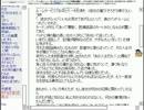 【洒落怖】怖い話も皆で読めば怖くない! …かも【実況】part14-23 thumbnail