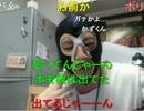【ニコニコ動画】20130611 暗黒放送Q 出会い厨の性獣を許すな!放送 1/3を解析してみた