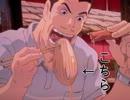 【千と千尋の】おとんが食べてる料理【作