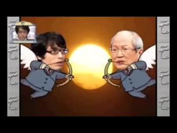竹田恒泰VS所功 by tsunenaga 政...