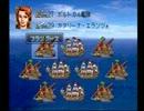 【大航海時代外伝】海賊実況プレイ49(カタリーナ)
