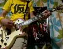 アップアップガールズ(仮)のGoing my ↑ をギターで弾いて(...