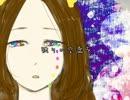 【山香或*ウィスパー単独音音源配布】蒼月のメモリア