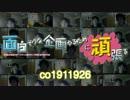 【ニコニコ動画】masuya_opを解析してみた