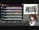 【ポケモンBW2】GCBW:13回目(vs@あみゅさん)【最強実況者決定戦】 thumbnail