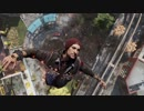 【PS4】 inFAMOUS Second Son ゲームプレイ動画