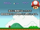 ゲーム実況は1日1秒まで! 05 thumbnail