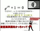 【ニコニコ動画】虚数ラバーズ【UTAUカバー】健音テイを解析してみた
