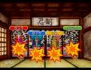 【実況】安上がりな俺達がメイドインカオス!!【part4】