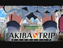 スタイリッシュ脱衣アクション【AKIBA'S TRIP 実況】1日目