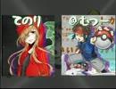 【ポケモンBW2】てのりんアヘりん最強実況者決定戦【vs@むつーさん】